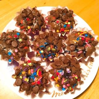 ブラウニーミックスで簡単カップケーキ