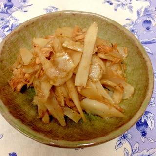 菊芋とツナの炒めもの