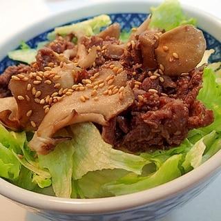 鶏がら塩麹スープの素で 牛♡舞茸ソテー&レタス丼♬