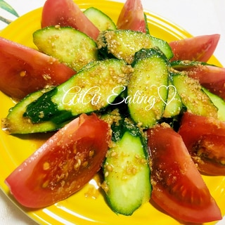 ♡手作りドレッシング♪トマトときゅうりのサラダ♡
