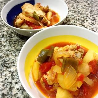 手羽元と野菜のトマト煮込み