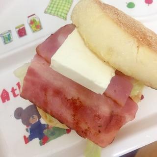 ベーコンとクリームチーズのイングリッシュマフィン☆