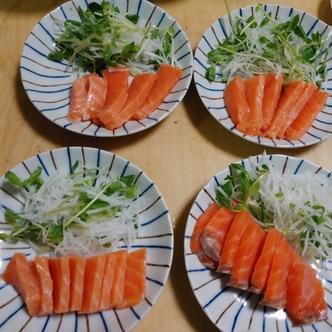 エンペラーサーモンのお刺身・つまアレンジ