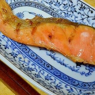 皮まで旨い!「塩鮭の焼き方」