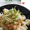 豆腐とツナのサラダ