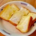 ☆超簡単☆しっとりハチミツバターパン☆