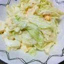 簡単・節約 キャベツと卵のサラダ