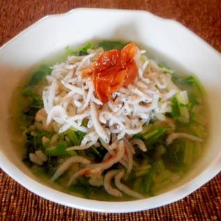 水菜とシラスのおかゆ