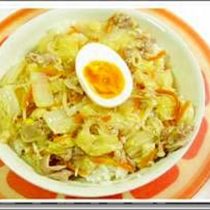 塩ラーメンの残りスープ DE 中華丼