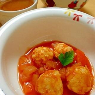 【離乳食後期】鶏団子のトマトソース煮