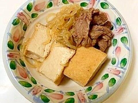 厚揚げで肉豆腐