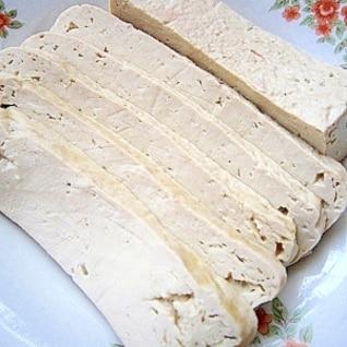 木綿豆腐で★お手軽押し豆腐(豆腐干)