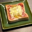 キウイ&いちごジャムのせハムチーズトースト