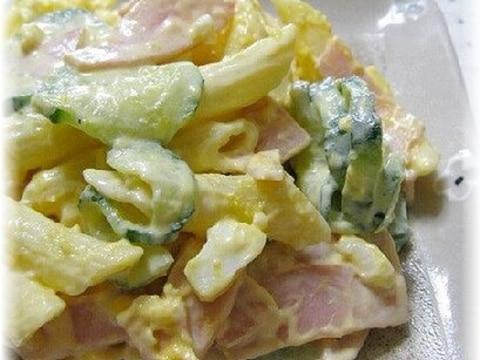 レシピ きゅうり ハム