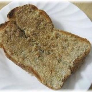 胡麻たっぷり食パンでセサミトースト!
