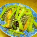 鮭と大根葉の醤油炒め