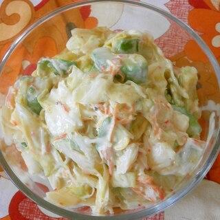 キャベツ・アボカド・カニカマのサラダ