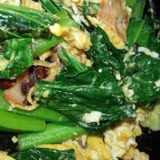 小松菜とベーコンの卵とじ炒め