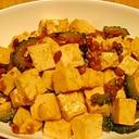 豆腐のさっと炒め