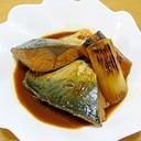 八丁味噌で作る「サバの味噌煮」