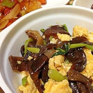 生きくらげの玉子と青菜で中華気取りのオイスター炒め