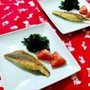 魚のカレームニエル