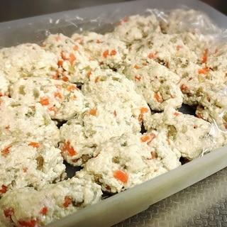 豆腐と野菜のふわしゃき鶏団子