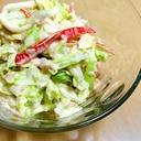 ツナとカニカマのサラダ