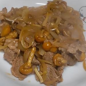 牛肉とナメコの含め煮