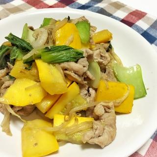 薄味さんの☆夏野菜イエローズッキーニの彩りソテー