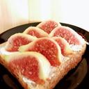 無花果とクリームチーズのトースト