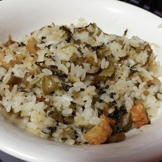 高菜の焼き飯