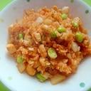 枝豆チキンライス
