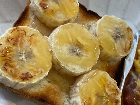 バナナのオープンサンド