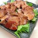 美味!!焼豚 チャーシュー ほったらかし料理