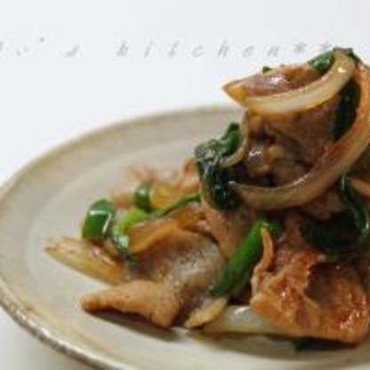 *ニラと玉ねぎの彩り豚生姜焼き*