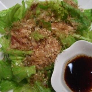 レタスの和風味サラダ
