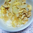 玉ねぎと薄揚げの卵とじ★