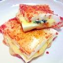 はんぺんの大葉&チーズはさみ焼き