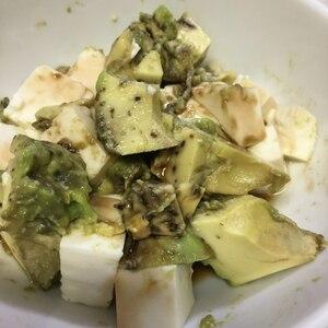 火を使わない♪アボカド・豆腐のわさび醤油和え