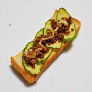 きゅうり&キーマカレー&レンズ豆deトースト
