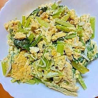 小松菜と油揚げとしらすの卵とじ