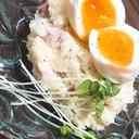 とろ〜り半熟卵☆居酒屋のポテトサラダ