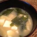 豆腐とワカメの味噌汁♡