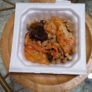 炒めキクラゲとキムチの酢納豆♡