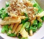 長芋とレタスのわさび酢醤油サラダ
