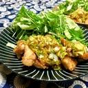 鶏胸肉の竜田揚げ*香味タレ