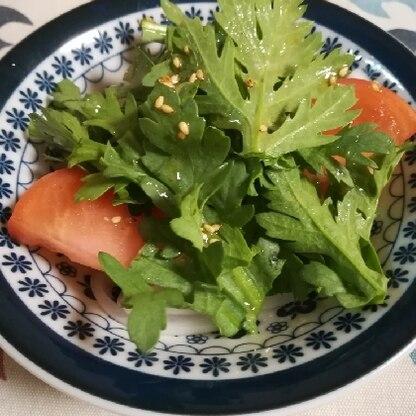 春菊をサラダにしたのは初めてでしたが、とってもおいしかったです☆ドレッシングがさっぱりとしていて、春菊にとても合いました〜♪