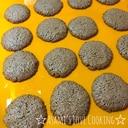 簡単☆ココナッツオイルでコーヒークッキー
