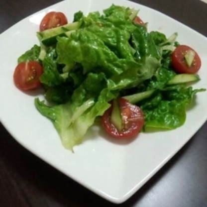 サンチュのサラダ